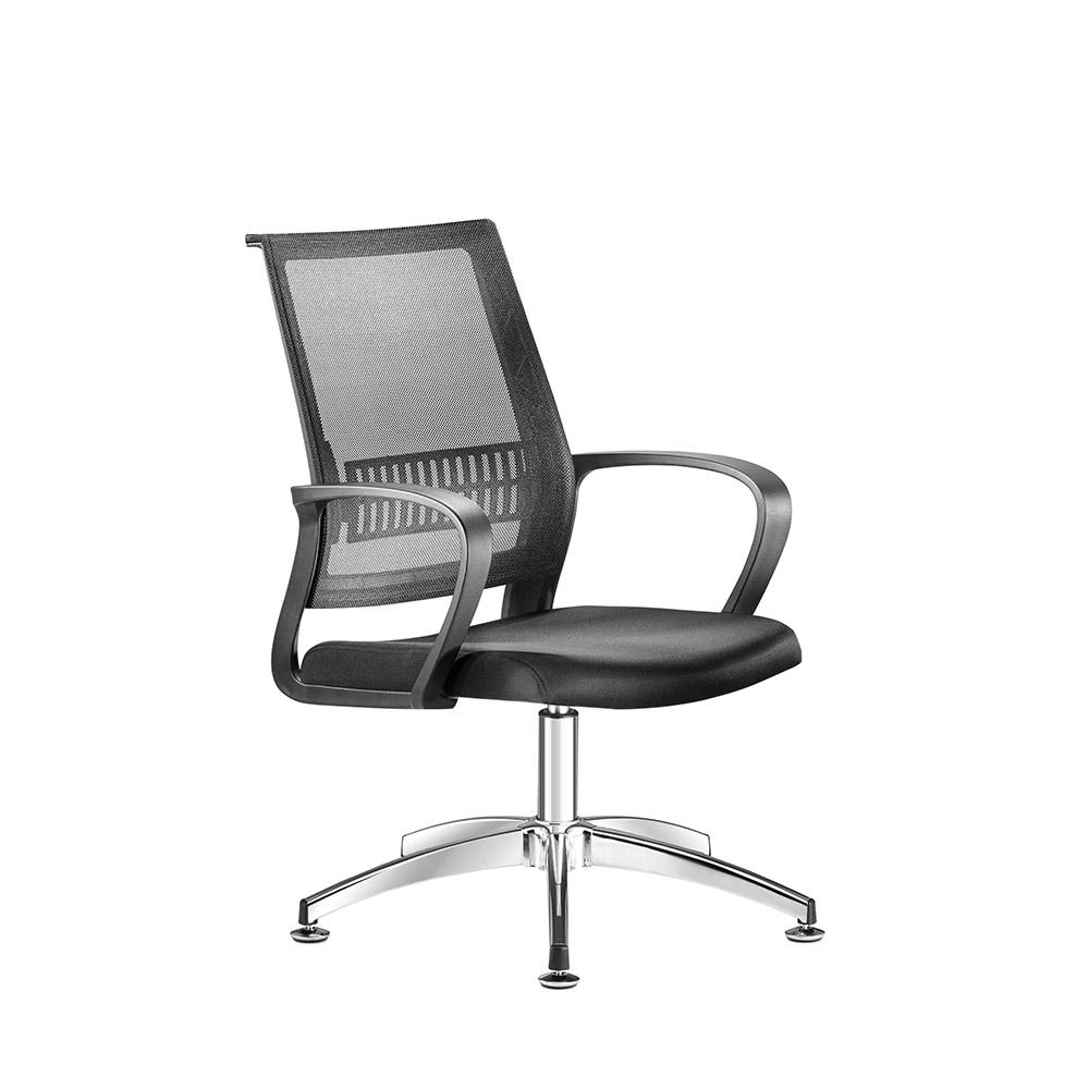 ARIS –  Guest Office Chair – Star Leg – Office Chairs, Office Chair Manufacturer, Office Furniture