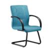 AWACHI - Guest Office Chair - U Leg - Office Chairs, Office Chair Manufacturer, Office Furniture